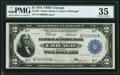 Fr. 767 $2 1918 Federal Reserve Bank Note PMG Choice Very Fine 35