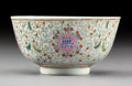 Ceramics & Porcelain:Chinese, A Chinese Famille Rose Enameled and Partial Gilt Porcelain Bowl, Qing Dynasty, Xuantong Period . Marks: Six-character Xuanto...