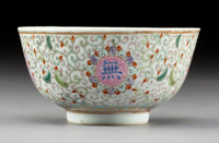 A Chinese Famille Rose Enameled and Partial Gilt Porcelain Bowl, Qing Dynasty, Xuantong Period Marks: Six-charact