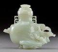 Carvings, A Fine Chinese Carved White Jade Covered Vase, 18th-19th century. 3-1/2 x 4-1/4 x 1-1/2 inches (8.9 x 10.8 x 3.8 cm). ...
