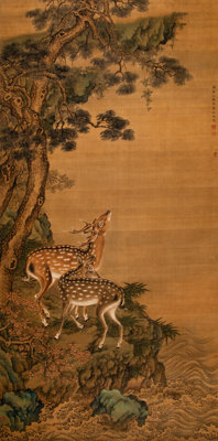 After Shen Quan (Chinese, 1682-1760) Two Deer Under Pine, 18th century Hanging scroll, ink and color