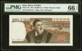 World Currency, Italy Banca d'Italia 20,000 Lire 1975 Pick 104 PMG Gem Uncirculated 66 EPQ.. ...