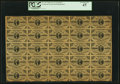 Fr. 1227 3¢ Third Issue Full Sheet of 25 PCGS Extremely Fine 45