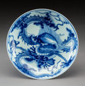 Ceramics & Porcelain:Chinese, A Chinese Blue and White Porcelain Dish, Qing Dynasty. Marks: Six-character Yongzheng mark in underglaze blue. 1-5/8 x 7-3/4...