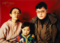 Wang Jinsong (Chinese, b. 1963) Standard Family (20 works), 1996 Dye coupler, printed later 17-3/