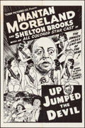 """Movie Posters:Black Films, Up Jumped the Devil (Toddy Pictures, R-1940s). Folded, Fine/VeryFine. One Sheet (27"""" X 41""""). Black Films.. ..."""