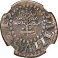 Colonials, 1652 3PENCE Pine Tree Threepence, Pellets at Trunk, AU53 NGC. Noe-34, W-630, Salmon 1-A, R.4....