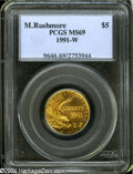 1991-W G$5 Mount Rushmore Gold Five Dollar MS69 PCGS. Two shades of gold patination adorn the lustrous surfaces that are...