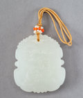 Carvings:Chinese, A Chinese Carved White Jade Pendant, Qing Dynasty . 1-5/8 x 1-3/8 inches (4.1 x 3.4 cm). ...
