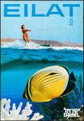 "Movie Posters:Miscellaneous, Eilat, Israel (The Ministry of Tourism Jerusalem, Israel, c.1960s).Rolled, Fine/Very Fine. Travel Poster (26.5"" X 38.5""). M..."