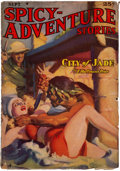 Pulps:Adventure, Spicy Adventure Stories - September 1938 (Culture) Condition: VG....