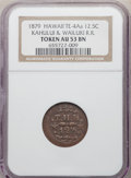 Coins of Hawaii , 1879 12.5C T. Hobron, Kahului-Wailuku 12 1/2 Cent Railroad Token, 6/2 Stars, Thin Planchet, AU53 NGC. NGC Census: (3/15). P...