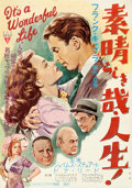 "Movie Posters:Fantasy, It's a Wonderful Life (RKO, 1954). Folded, Very Fine-. First Release Japanese B2 (20.25"" X 28.75"").. ..."
