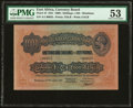World Currency, East Africa East African Currency Board, Mombasa 1000 Shillings or 50 Pounds 15.12.1921 Pick 18 PMG About Uncirculated 53....