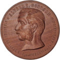 Expositions and Fairs, A Group of Eight Wooden 1876 Centennial Exposition Medals....(Total: 8 medals)