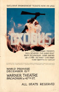 "Movie Posters:Drama, Exodus (United Artists, 1960). Fine+. World Premiere Window Card (14"" X 22""). Saul Bass Artwork.. ..."
