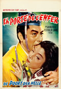 """Movie Posters:Foreign, Gate of Hell (Metropolitan Films, 1954). Folded, Very Fine-. Belgian (14"""" X 22"""").. ..."""