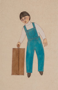 Kat Thacker (American, 20th Century) Group of Four children's book illustrations Gouache on paper, each 5 x 2-1/2 inc