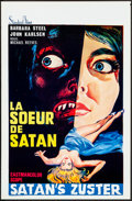 Movie Posters:Horror, The She Beast & Other Lot (Standard Films, 1966). Very Fin...