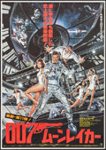 Movie Posters:James Bond, Moonraker (United Artists, 1979). Rolled, Very Fine+.