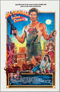 "Movie Posters:Action, Big Trouble in Little China (20th Century Fox, 1986). Folded, Very Fine-. One Sheet (27"" X 41""). Drew Struzan Artwork. Actio..."