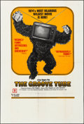 Movie Posters:Comedy, The Groove Tube (Levitt-Pickman, 1974). Folded, Fine/Very ...