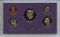 1990-S Five-Piece Proof Set with No S FS-101 Cent, Uncertified