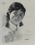 Works on Paper, Shen Liang (b. 1976). Untitled (Girl), 2006. Pencil and ink wash on paper. 18 x 14 inches (45.7 x 35.6 cm). Signed and d...