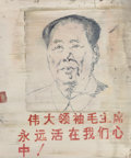 Paintings:Contemporary, Shen Liang (Chinese, b. 1976). Untitled (Mao), 2006. Acrylic on linen. 23-3/4 x 19-3/4 inches (60.3 x 50.2 cm). Signed i...