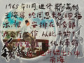 Paintings:Contemporary, Zhao Gang (Chinese, b. 1961). Untitled (Mao 1965), 2006. Acrylic on linen. 23-1/2 x 31-1/2 inches (59.7 x 80.0 cm). Sign...