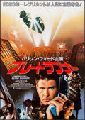Movie Posters:Science Fiction, Blade Runner (Warner Brothers, 1982). Rolled, Very Fine.