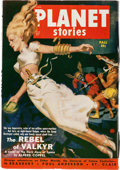 Pulps:Science Fiction, Planet Stories V4#8 Yakima Pedigree (Fiction House, 1950) Condition: VF....