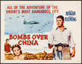 """Movie Posters:Adventure, Hong Kong (Citation Films, R-1961). Rolled, Very Fine. Half Sheet(22"""" X 28""""). Reissued as Bombs Over China"""