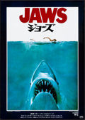 Movie Posters:Horror, Jaws (Universal, 1975). Rolled, Very Fine+. Japane...