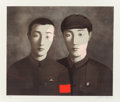 Prints & Multiples:Contemporary, Zhang Xiaogang (b. 1958). Comrades, 2006. Lithograph in colors on wove paper. 30-1/4 x 36-3/4 inches (76.8 x 93.3 cm) (s...