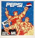 Prints & Multiples:Print, Wang Guangyi (b. 1957). Pepsi, from The Great Criticism series, 2006. Lithograph in colors on wove paper. 44-1/2 x 3...