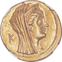 Ancients: PTOLEMAIC EGYPT. Arsinöe II Philadelphus (277-270/268 BC). AV pentekontadrachmon (50 drachm) or tetradrac...