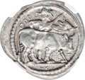 Ancients:Greek, Ancients: THRACO-MACEDONIAN TRIBES. The Orrescii. Ca. 500-465 BC. AR octodrachm (30mm, 28.01 gm). NGC AU★ 5/5 -...