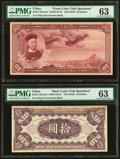 China Ta Ch'ing Government Bank 10 Dollars ND (1910) Pick A81cts; A81cts2 Front and Back Color Trial Specimens PMG Choic...
