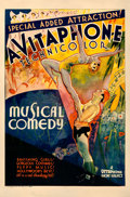 Movie Posters:Short Subject, Vitaphone Short Subject (Warner Brothers, 1939). Fine+ on ...