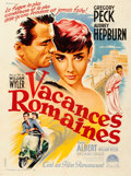 """Movie Posters:Romance, Roman Holiday (Paramount, 1954). Fine on Linen. French Grande (47.5"""" X 63.5"""") Roger Soubie Artwork.. ..."""