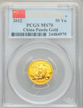 "China, China: People's Republic 4-Piece Lot of Certified gold ""First Strike"" Pandas (1/10, 1/4, 1/2, 1 oz) 2012 MS70 PCGS,... (Total: 4 coins)"