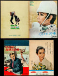 Movie Posters:Crime, How to Steal a Million & Other Lot (20th Century Fox, 1966).Fine/Very Fine. Japanese Programs (2) (Multiple Pages, 8...