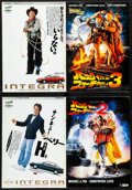 """Movie Posters:Science Fiction, Back to the Future Part II & Other Lot (Universal, 1989). VeryFine-. Japanese Programs (2) (Multiple Pages, 8.25"""" X ..."""