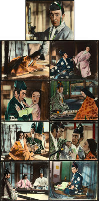 """Gate of Hell (Daiei, 1953). Fine/Very Fine. Japanese Hand-Tinted Photos (15) (9.5"""" X 11.75""""). ... (Total: 15 I..."""