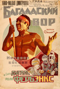 Movie Posters:Adventure, The Thief of Bagdad (United Artists, Mid 1920s). Folded, V...