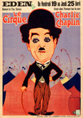 "Movie Posters:Comedy, The Circus (United Artists, 1929). Very Fine- on Linen. Pre-War Belgian (23.75"" X 33.5"") Hap Hadley Artwork.. ..."