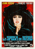 Movie Posters:Foreign, The Bride Wore Black (Dear Film, 1968). Folded, Very Fine+...