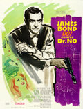 "Movie Posters:James Bond, Dr. No (United Artists, 1962). Very Fine- on Linen. French Grande (47"" X 62.5""). Purple Style, Boris Grinsson Artwork.. ..."