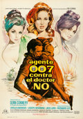 "Movie Posters:James Bond, Dr. No (United Artists, 1963). Folded, Very Fine. Spanish One Sheet (27.25"" X 39""). Macario ""Mac"" Gomez Artwork. . ..."